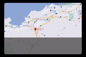 佐伯工業へのアクセス方法とマップ案内
