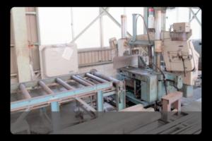 佐伯工業の保有する鋸盤