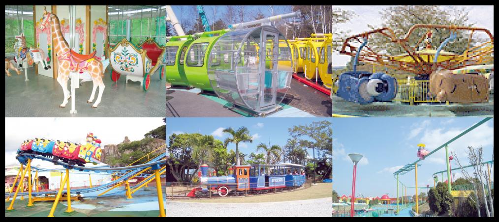 遊園地やテーマパークなどで活躍する観覧車、ミニ電車、メリーゴーランド、コースターなどの遊戯機械製品一覧