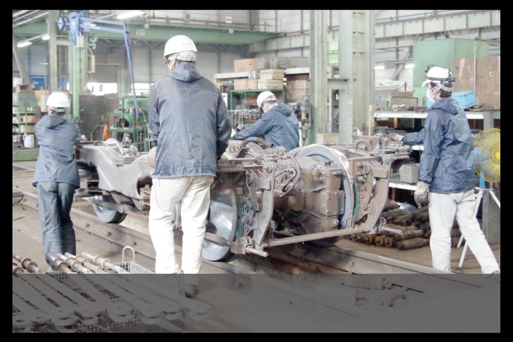 鉄道車両の整備、改造工事・補修工事
